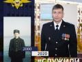 МВД России проводит всероссийский онлайн-флешмоб «Служили и служим» в преддверии Дня защитника Отечества.