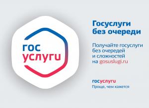 Тавдинская полиция напоминает гражданам, что ведомство продолжает предоставление госуслуг