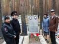 Тавдинские полицейские в рамках  мероприятий приуроченных к                 300-летию российской полиции, почтили память погибших сотрудников милиции при исполнение служебных обязанностей.