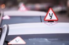 Изменения в Правила проведения экзаменов на право управления транспортными средствами
