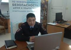 Свердловские полицейские научили подростков приемам защиты от кибермошенников
