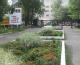 Городкой парк культуры и отдыха