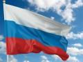Акция-шествия, посвященная Дню Российского Флага